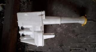 Бачок омывателя на Mazda Tribute, v3.0, AJ бензин 2003 год… за 8 000 тг. в Караганда