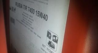 Масло Total Rubia TIR 7400 15w-40 MADE IN Belgium за 28 000 тг. в Алматы