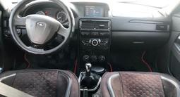 ВАЗ (Lada) 2170 (седан) 2014 года за 2 800 000 тг. в Семей – фото 2