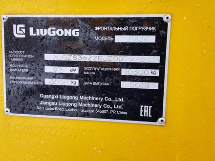 LiuGong  CLG836 2021 года за 14 700 000 тг. в Караганда – фото 10