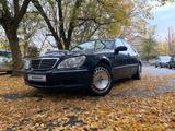 Mercedes-Benz S 500 2003 года за 3 500 000 тг. в Алматы