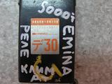 Климат-контроль Toyota Emina Lucida 1995г за 5 000 тг. в Семей