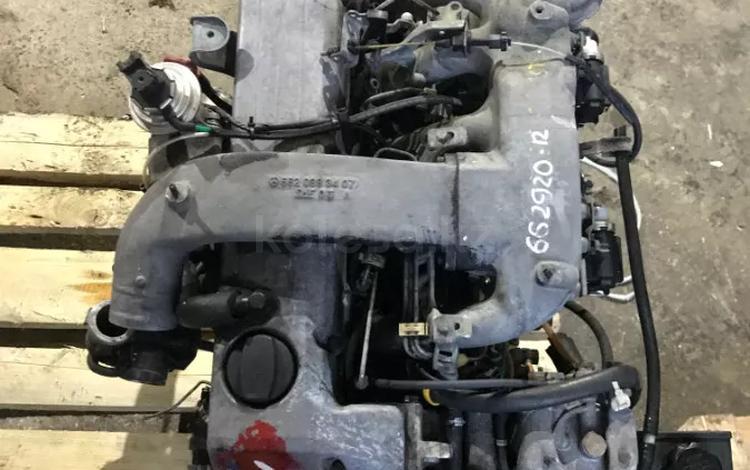 Двигатель 662.920 ssangyong Musso 2.9I 122 л. С за 431 222 тг. в Челябинск
