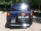Toyota RAV 4 1994 года за 3 000 000 тг. в Павлодар – фото 2