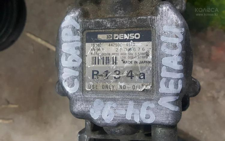 Компрессор кондиционера субару легаси в11 94-98гг за 12 000 тг. в Актобе