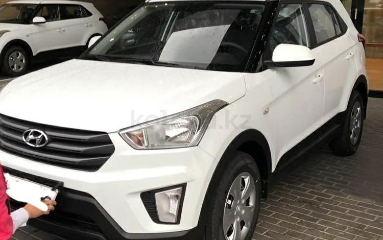 Hyundai Creta 2019 года за 7 200 000 тг. в Алматы