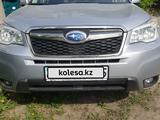 Subaru Forester 2014 года за 8 600 000 тг. в Петропавловск