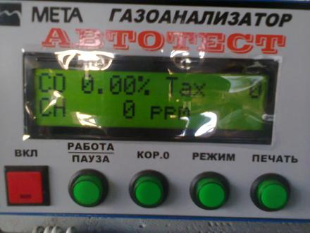 Чистка форсунок и дозатора в Алматы – фото 12