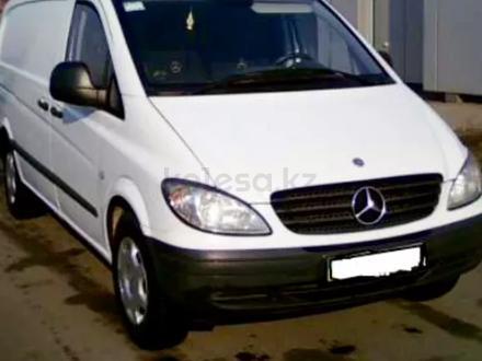 Mercedes-Benz Viano 2005 года за 10 001 тг. в Караганда