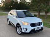 Hyundai Creta 2018 года за 7 950 000 тг. в Нур-Султан (Астана) – фото 4