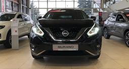 Nissan Murano High+ 2021 года за 22 069 830 тг. в Алматы – фото 2
