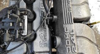 Двигатель 2.4 за 10 000 тг. в Алматы