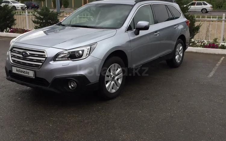 Subaru Outback 2015 года за 8 700 000 тг. в Актобе