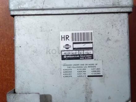 Компьютер электронный блок управления Патфайндер Террано за 22 000 тг. в Алматы