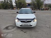 ВАЗ (Lada) Priora 2171 (универсал) 2014 года за 1 999 999 тг. в Алматы