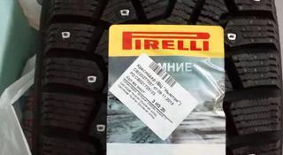 Шины Pirelli 215/60/r16 Ice Zero за 33 500 тг. в Алматы