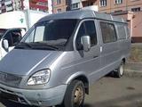 ГАЗ ГАЗель 2006 года за 1 080 000 тг. в Актобе
