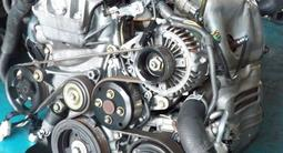 Мотор 2AZ — fe АКПП коробка toyota camry (тойота камри) за 101 204 тг. в Алматы