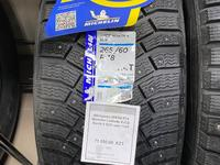 265 60 R18 зимние шины Michelin X Ice North 4 шипованные новые за 71 500 тг. в Нур-Султан (Астана)