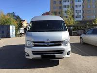 Toyota HiAce 2013 года за 11 000 000 тг. в Нур-Султан (Астана)
