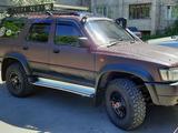 Toyota Hilux Surf 1995 года за 4 000 000 тг. в Петропавловск
