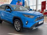 Toyota RAV 4 Prestige 2021 года за 17 260 000 тг. в Нур-Султан (Астана)