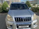 Toyota Land Cruiser Prado 2008 года за 9 300 000 тг. в Актау