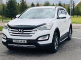 Hyundai Santa Fe 2014 года за 8 200 000 тг. в Нур-Султан (Астана) – фото 2