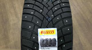 Pirelli 225/50R17 ICE ZERO 2 за 50 000 тг. в Алматы