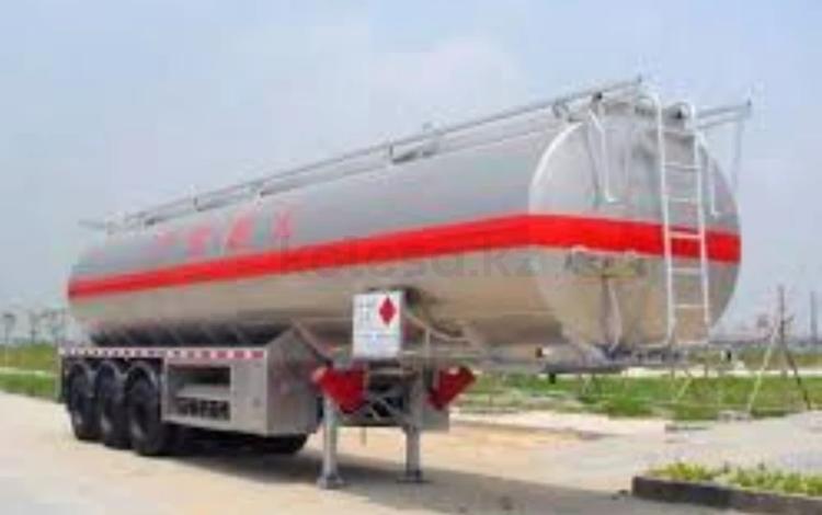 Shangong  WPZ94006YY 2021 года за 13 000 000 тг. в Караганда