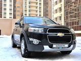 Chevrolet Captiva 2012 года за 4 800 000 тг. в Нур-Султан (Астана)