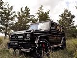 Mercedes-Benz G 500 2004 года за 12 400 000 тг. в Караганда