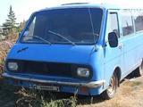 РАФ 2203 1989 года за 800 000 тг. в Усть-Каменогорск