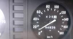 ВАЗ (Lada) 2104 2006 года за 700 000 тг. в Атырау