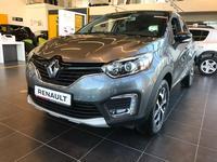 Renault Kaptur 2019 года за 8 300 000 тг. в Костанай