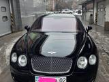 Bentley Continental Flying Spur 2006 года за 22 000 000 тг. в Алматы – фото 4