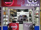 Клапан вентиляции картерных газов на Nissan за 4 500 тг. в Алматы – фото 5