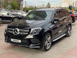 Mercedes-Benz GLS 400 2017 года за 29 000 000 тг. в Нур-Султан (Астана)