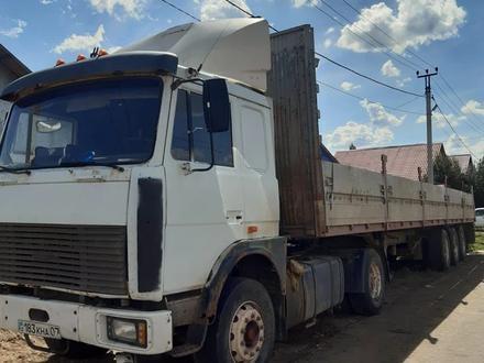 МАЗ  5555 2006 года за 5 500 000 тг. в Уральск – фото 5