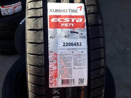 Kumho PS-71 255/40/r18 285/35/r18 за 340 000 тг. в Алматы