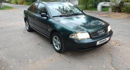 Audi A4 1996 года за 1 700 000 тг. в Караганда