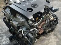 Двигатель Infiniti VQ35 (инфинити фх35) Привозной двигатель объём: 3, 5л за 45 000 тг. в Нур-Султан (Астана)