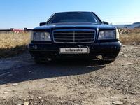 Mercedes-Benz S 320 1997 года за 2 350 000 тг. в Нур-Султан (Астана)