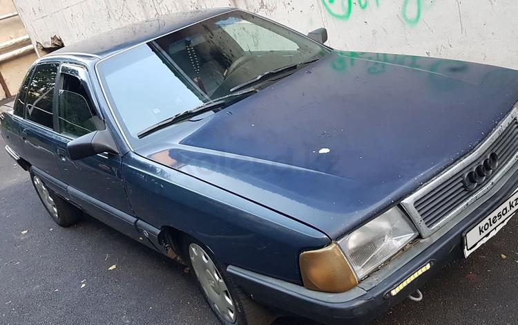 Audi 100 1990 года за 1 100 000 тг. в Алматы