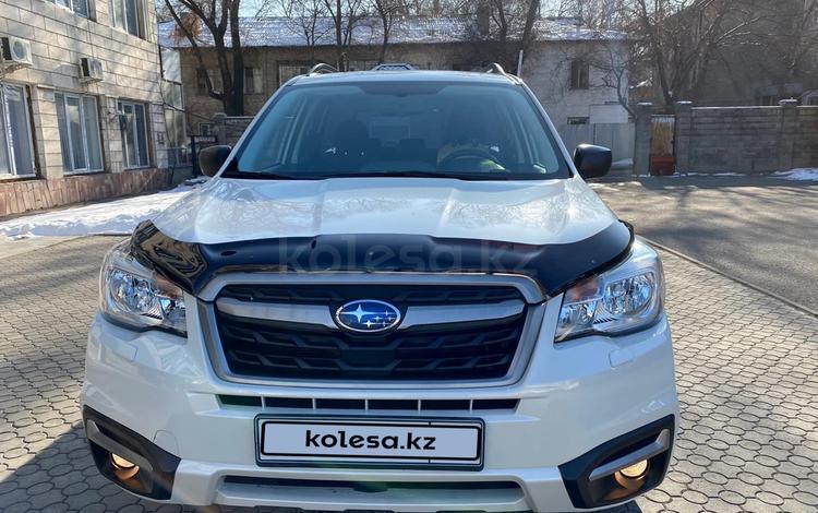 Subaru Forester 2017 года за 11 900 000 тг. в Алматы