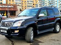 Toyota Land Cruiser Prado 2007 года за 8 900 000 тг. в Алматы