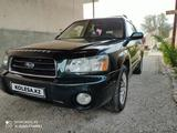 Subaru Forester 2003 года за 4 200 000 тг. в Тараз