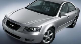 Двигатель l4ka объём 2.0 Hyundai Sonata 2007-2009 за 4 000 тг. в Алматы