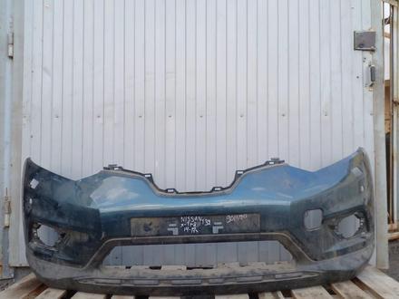 Бампер передний Nissan xtrail t32 за 12 000 тг. в Нур-Султан (Астана)