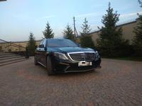 Mercedes-Benz S 63 AMG 2014 года за 36 000 000 тг. в Алматы
